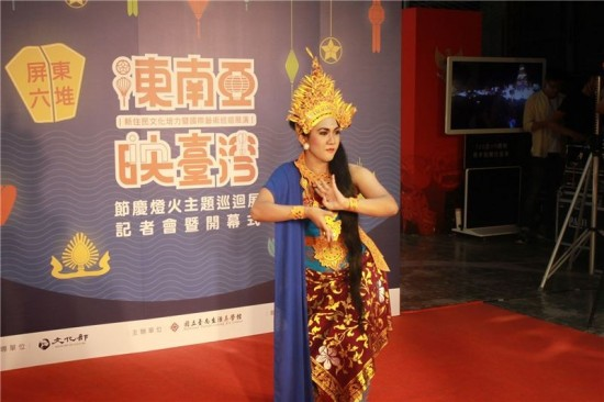 Pingtung exhibition showcases SEA lantern festivals