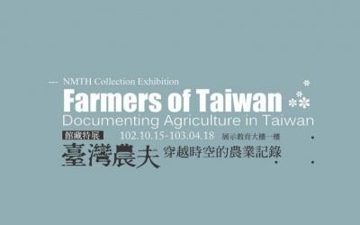 'FARMERS OF TAIWAN'