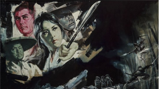 Poster Artist | Chen Tzu-fu