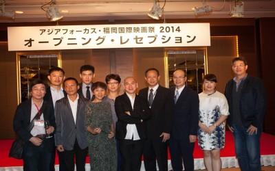 FUKUOKA FESTIVAL OPENS WITH TAIWAN FILM