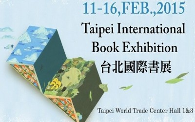 2015 TAIPEI BOOK FAIR