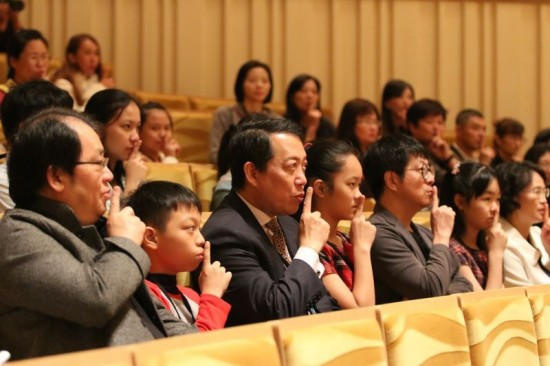 Students visit Kaohsiung for world-class auditory tour