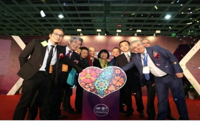CULTURAL & CREATIVE EXPO OPENS IN TAIPEI