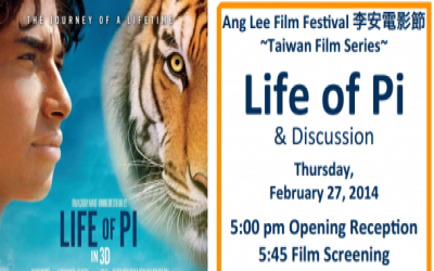 ANG LEE FILMS TO BE SCREENED IN TEXAS