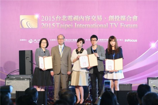 Int'l TV forum highlights demand for Chinese content