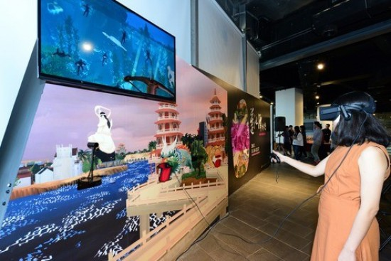 Taichung holds VR-powered art exhibition