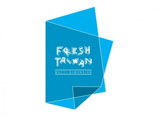 Taiwan design brands at Ambiente