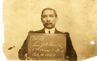 HAPPY 148TH BIRTHDAY, DR. SUN!