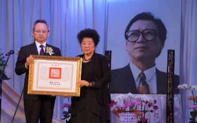 LATE COMPOSER AWARDED PRESIDENTIAL CITATION