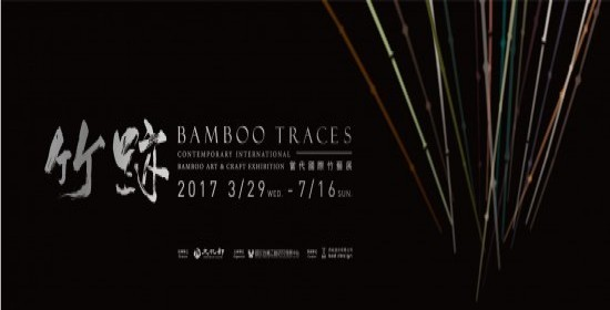 'Bamboo Traces'