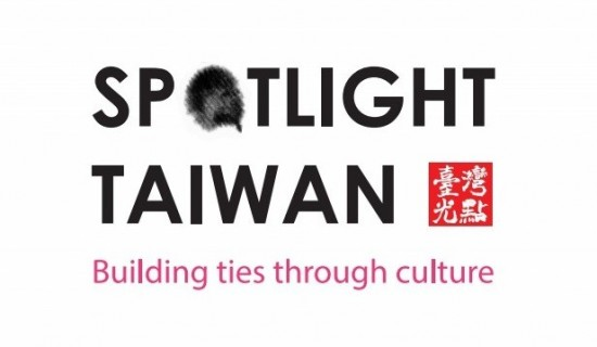 Spotlight Taiwan: 2016 Open Call