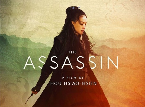 'The Assassin' Dutch premiere