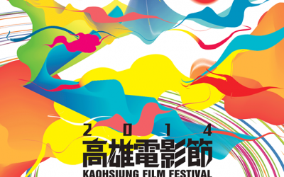'2014 KAOHSIUNG FILM FESTIVAL'