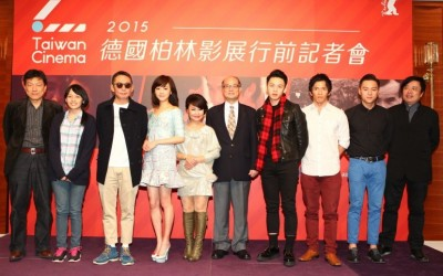 TAIWAN'S LINEUP FOR THE BERLINALE
