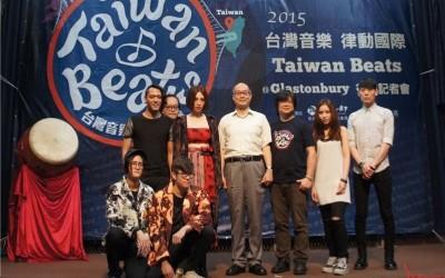 TAIWANESE BEATS TO ROCK BRITISH FESTIVAL