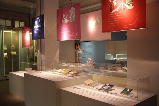 Literature exhibition explores Taiwan-SEA ties