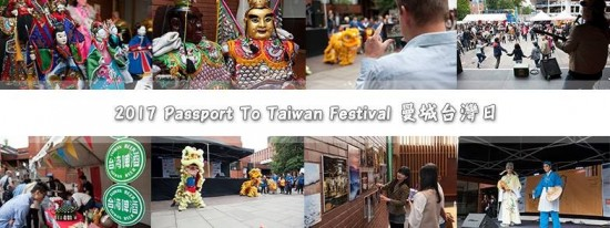 Manchester to hold Taiwan-themed day