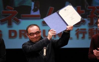 'DR. SUN' CAPTURES BEST PICTURE, AUDIENCE AWARDS