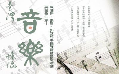 'TAIWAN'S GRAND MAESTROS'