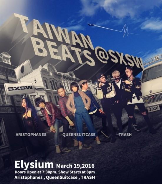 Taiwan Beats @ SXSW
