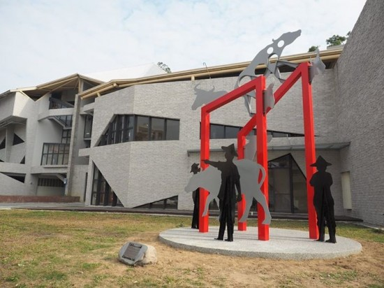 Cattle trade culture lives on through public art
