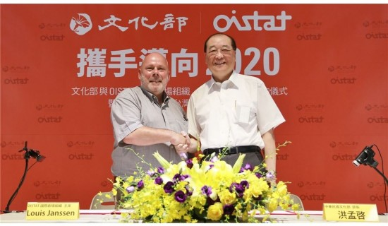 Top theater NGO extends Taipei stay to 2020