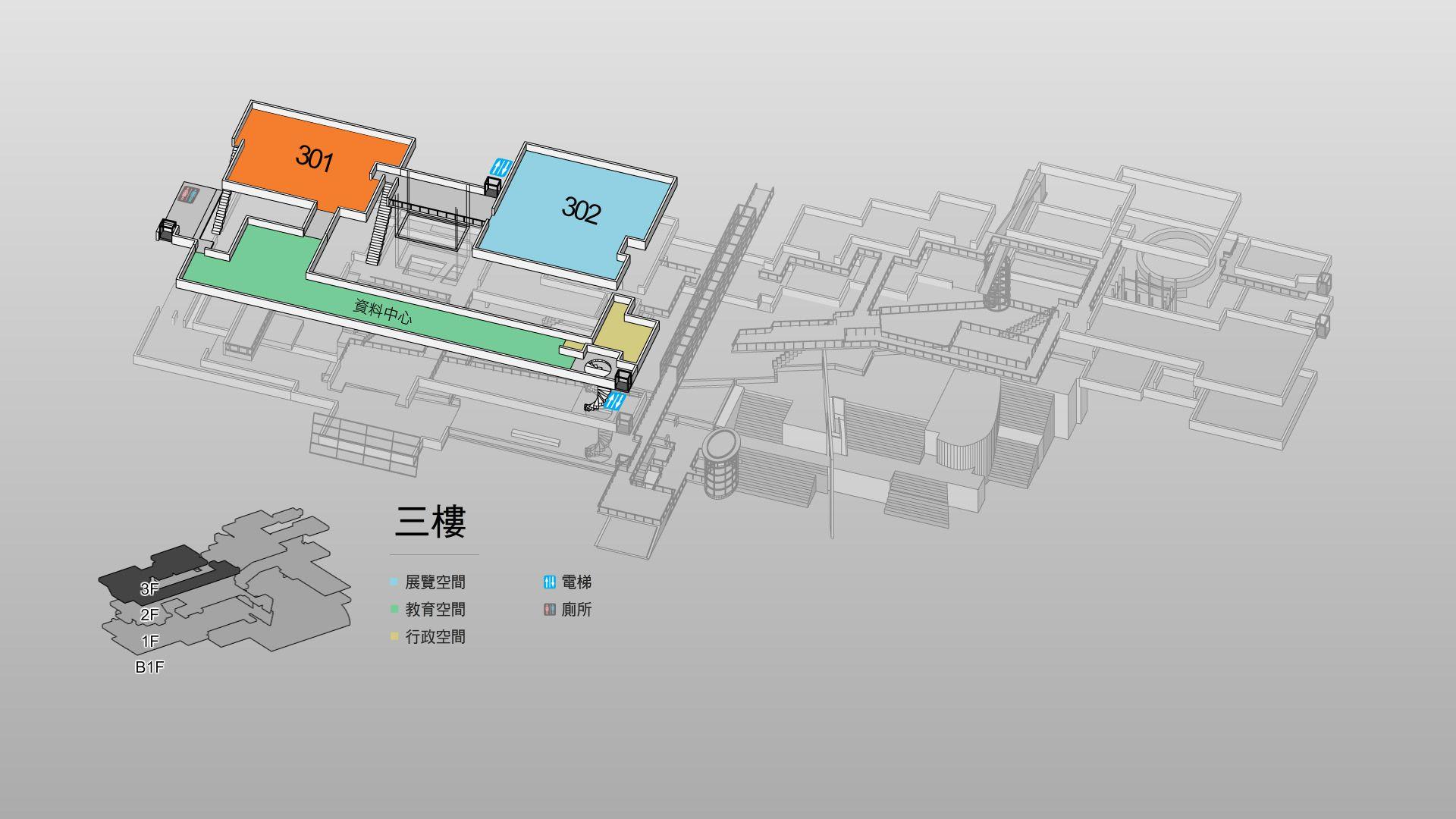 301展覽室平面圖