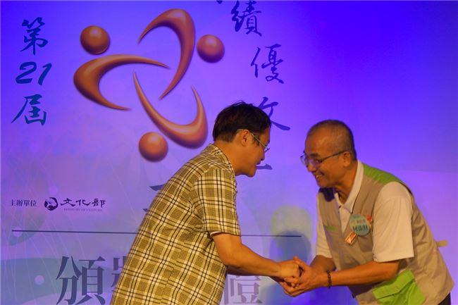 第21屆全國績優文化志工銅質獎