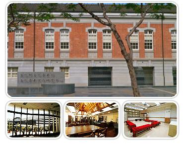 文化資產保存研究中心