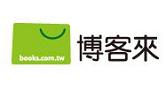 博客來網路書店Logo