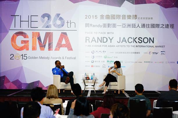辦理「金曲國際音樂節」打造臺灣為指標性演銷及交易中心