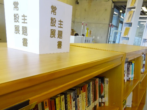 Permanent Exhibition Books