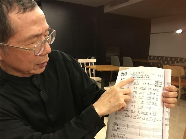 劇本創作賴美貞是國小退休教師,國學造詣出色,為了撰寫劇本,賴美貞爬梳台灣歷史與常民面貌,希望寫出時代的氛圍。