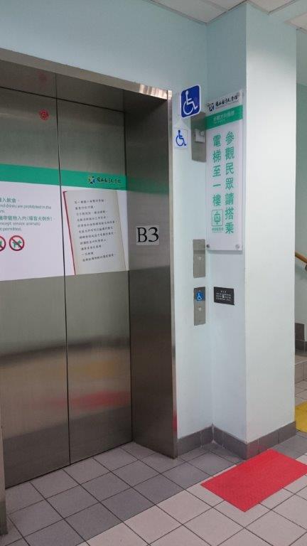 館內設有無障礙電梯