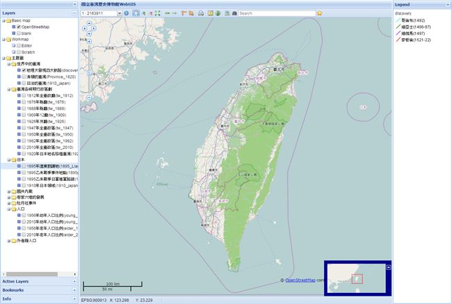 歷史地理資訊系統
