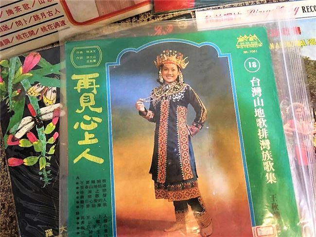 排灣族歌手阿爆母親-王秋蘭女士的專輯,據說她是第一個用族語出個人專輯的排灣歌手。