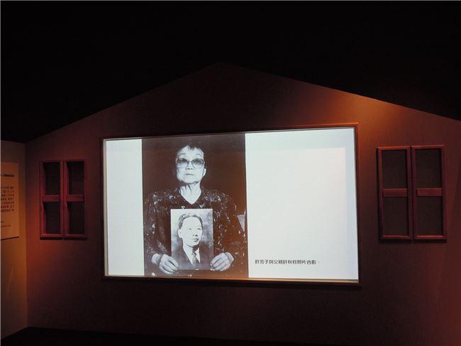200余名の被害者、被害者家族の証言、写真を展示しています