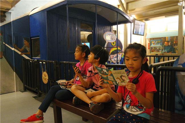 兒童版個人語音導覽照片