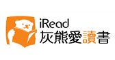 iRead灰熊愛讀書Logo