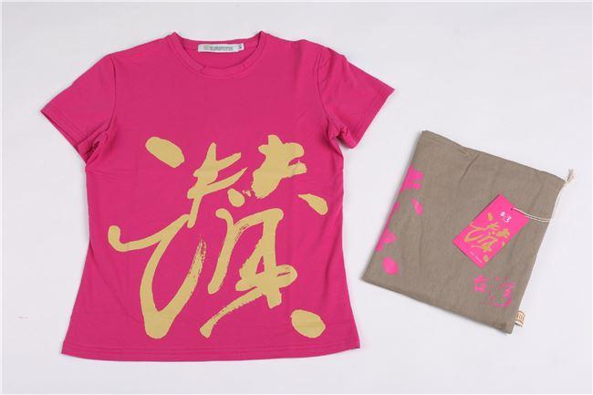 紀念禮品:臺灣讚T-shirt