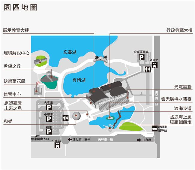 臺灣歷史公園平面圖