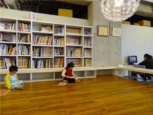 Picture Books and Family Reading Area