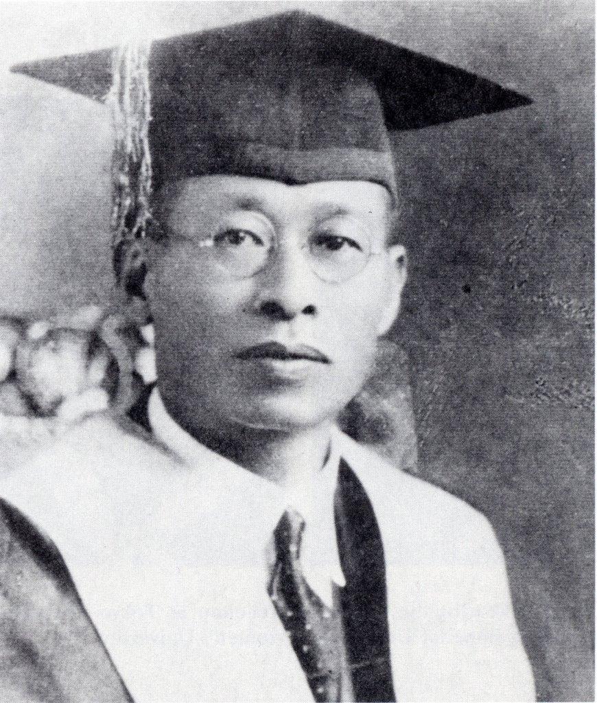 林茂生1929年、42歲拿到博士時拍攝的照片。(圖片來源,授權:Public Domain)