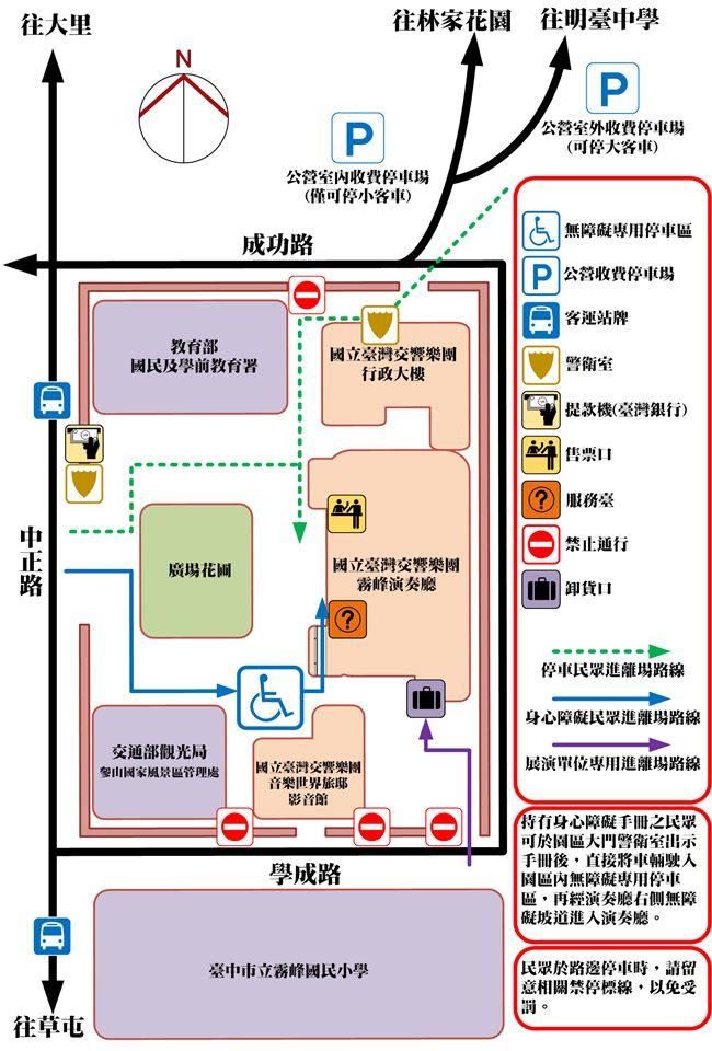 園區平面資訊說明