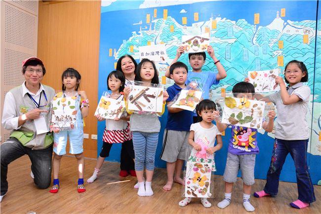 兒童節遊園報春活動