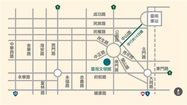 國立臺灣文學館位置圖