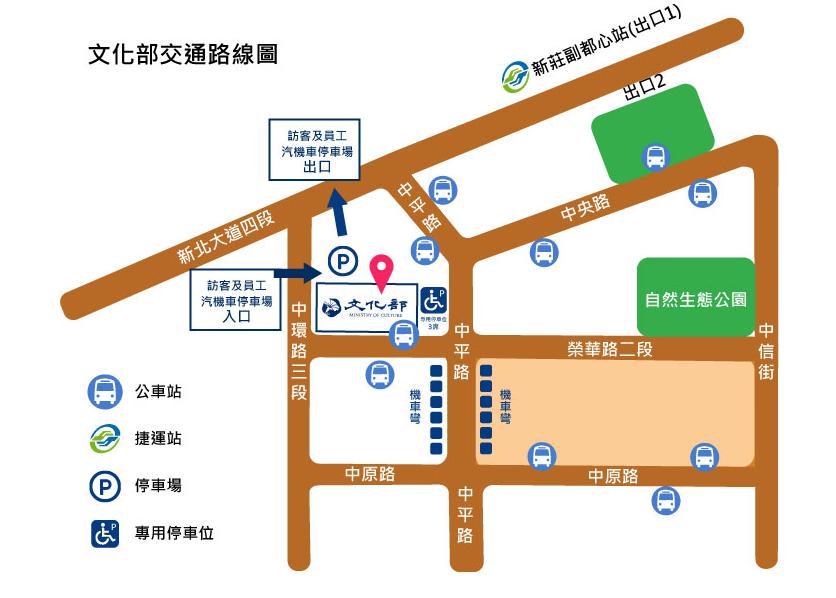 交通路線圖,說明如下方詳述