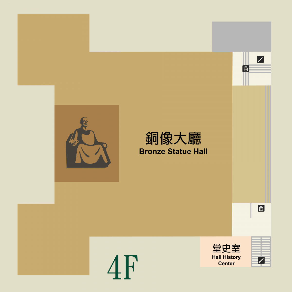 4F銅像大廳