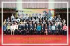 第23次「孫中山宋慶齡紀念地聯席會議」,第一次在台灣舉行