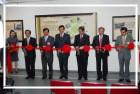 「孫中山先生與美國特展」,在逸仙書坊舉行揭幕典禮